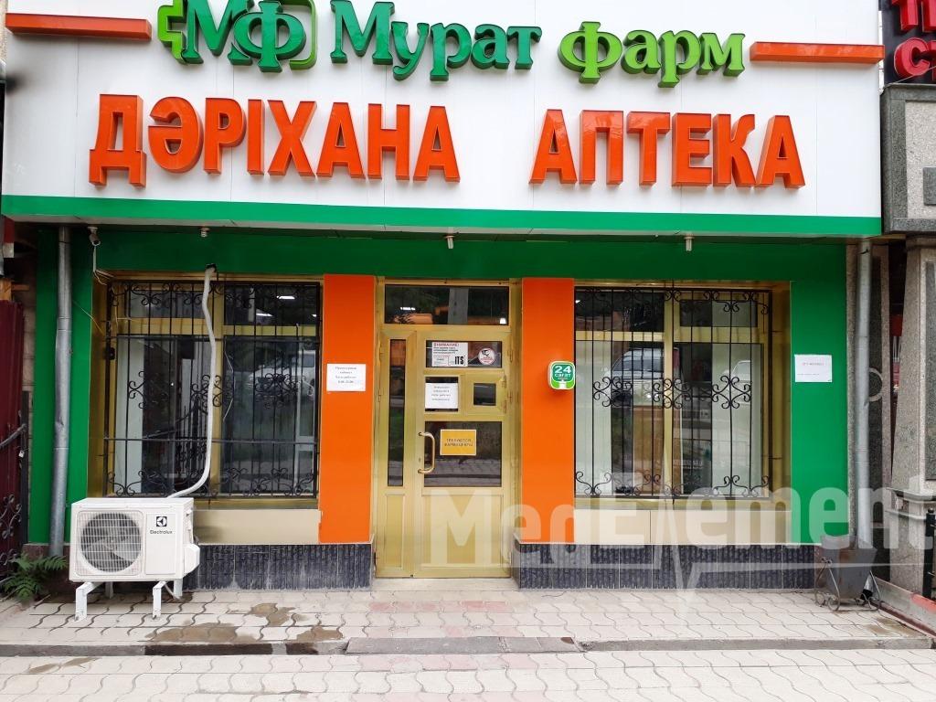 """Процедурный кабинет при аптеке """"МУРАТ ФАРМ"""" на Байтурсынова 6"""
