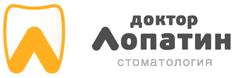 """Стоматологическая клиника """"ДОКТОР ЛОПАТИН"""" на Комсомольском проспекте"""