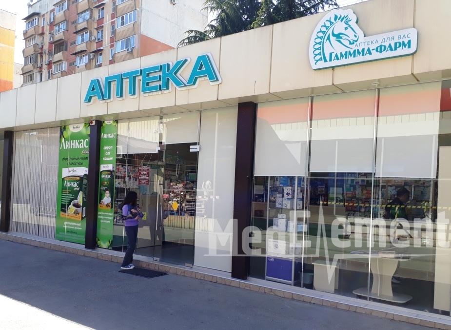 Аптека на Гастелло