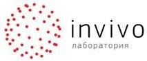 """INVIVO"" зертханасы"