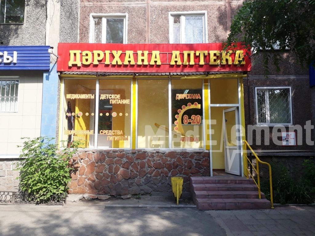 Аптека на Мамай батыра 99