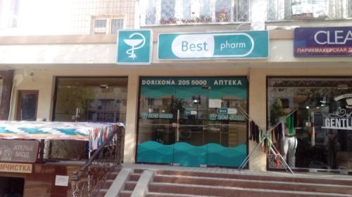 """Аптека """"BEST PHARM"""" на Сергели 7"""