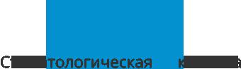 "Стоматология ""ДОБРЫЙ ДОКТОР"""