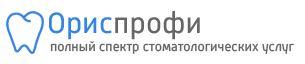 """Стоматология """"ОРИСПРОФИ"""""""