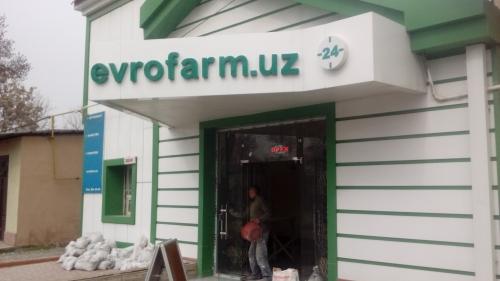 """Аптека """"EVROFARM.UZ"""""""