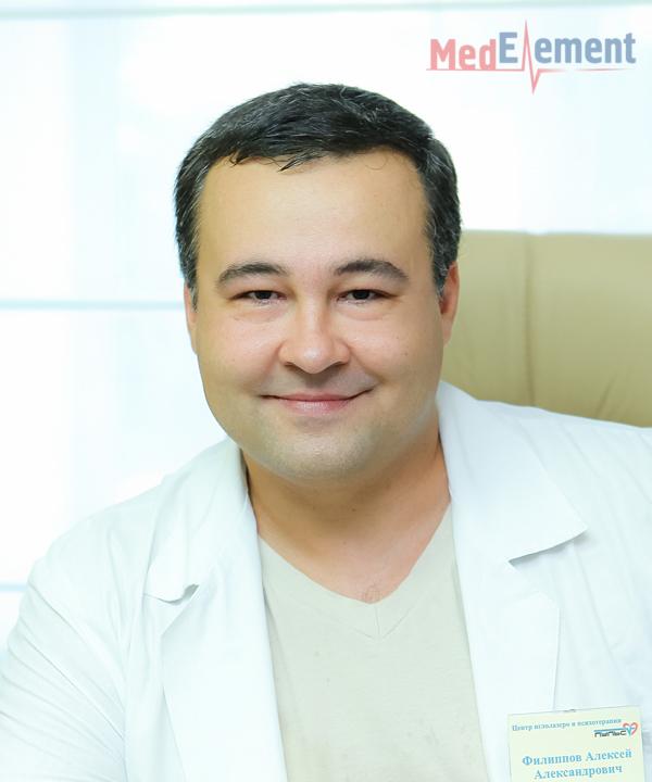 Филиппов Алексей Александрович