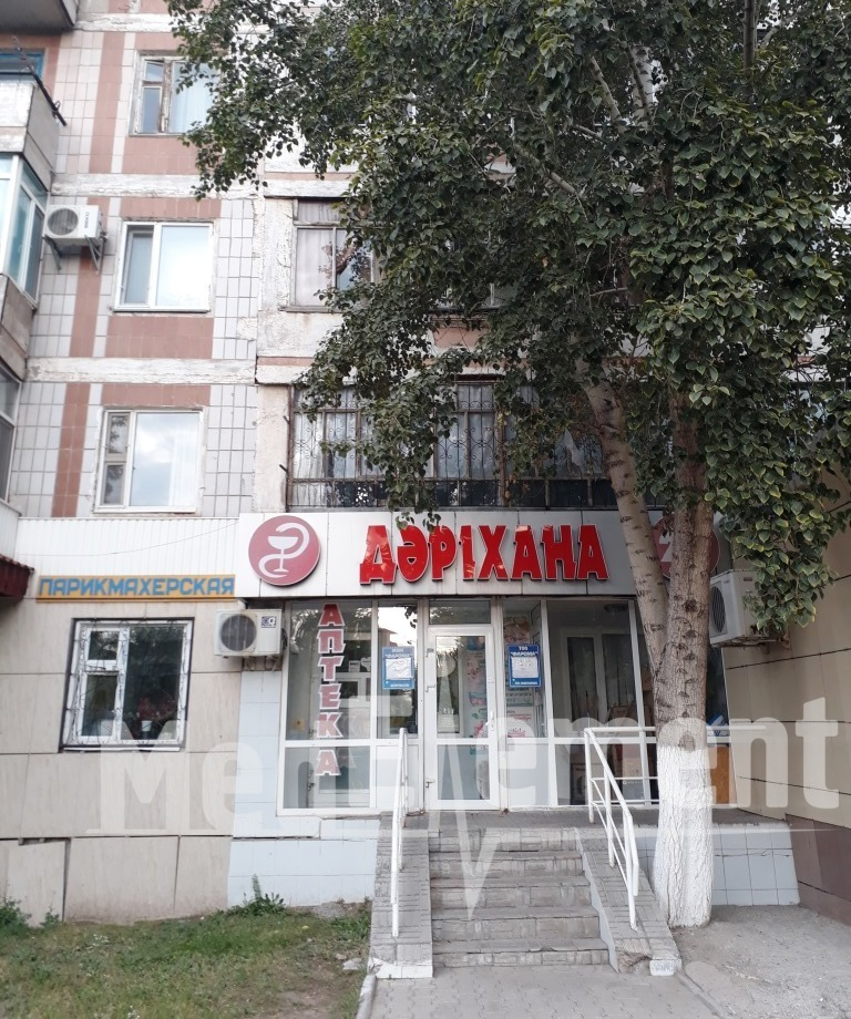 """Аптека на Хаджимукана 22 (ТОО """"Фарма"""")"""