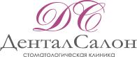 "Стоматология ""ДЕНТАЛ САЛОН"""