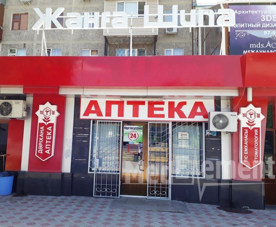 """Процедурный кабинет при аптеке """"ЖАҢҒА ШИПА"""" на Джангильдина"""