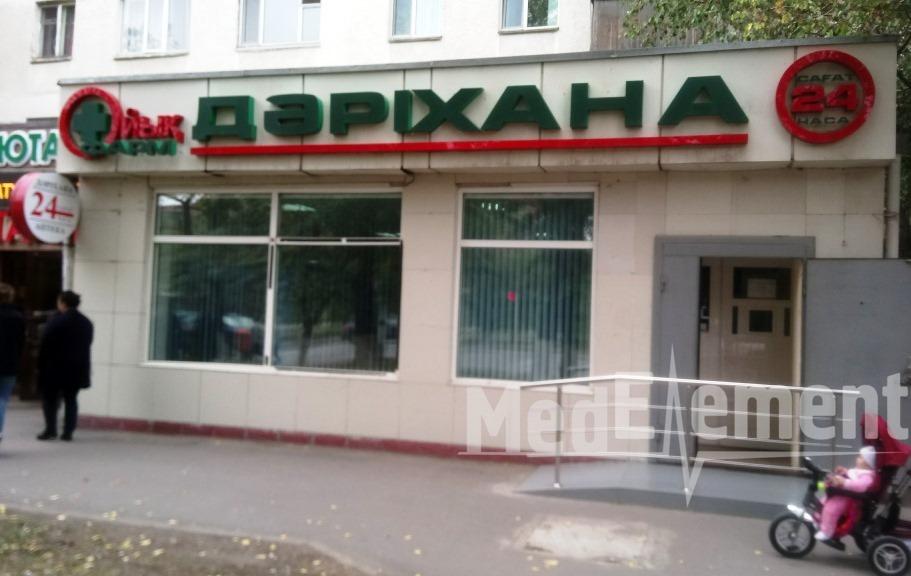 """Аптека """"ОЙЫН ФАРМ"""" на Пушкина 9"""