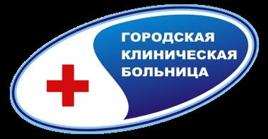 Витебская центральная городская клиническая больница