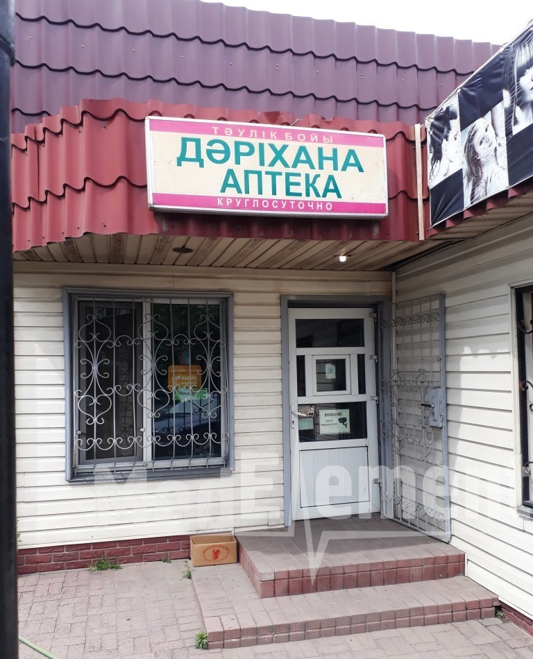 Дәріхана (Школьная к-сі, 68)