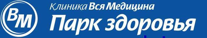 """Санаторий """"ПАРК ЗДОРОВЬЯ"""""""
