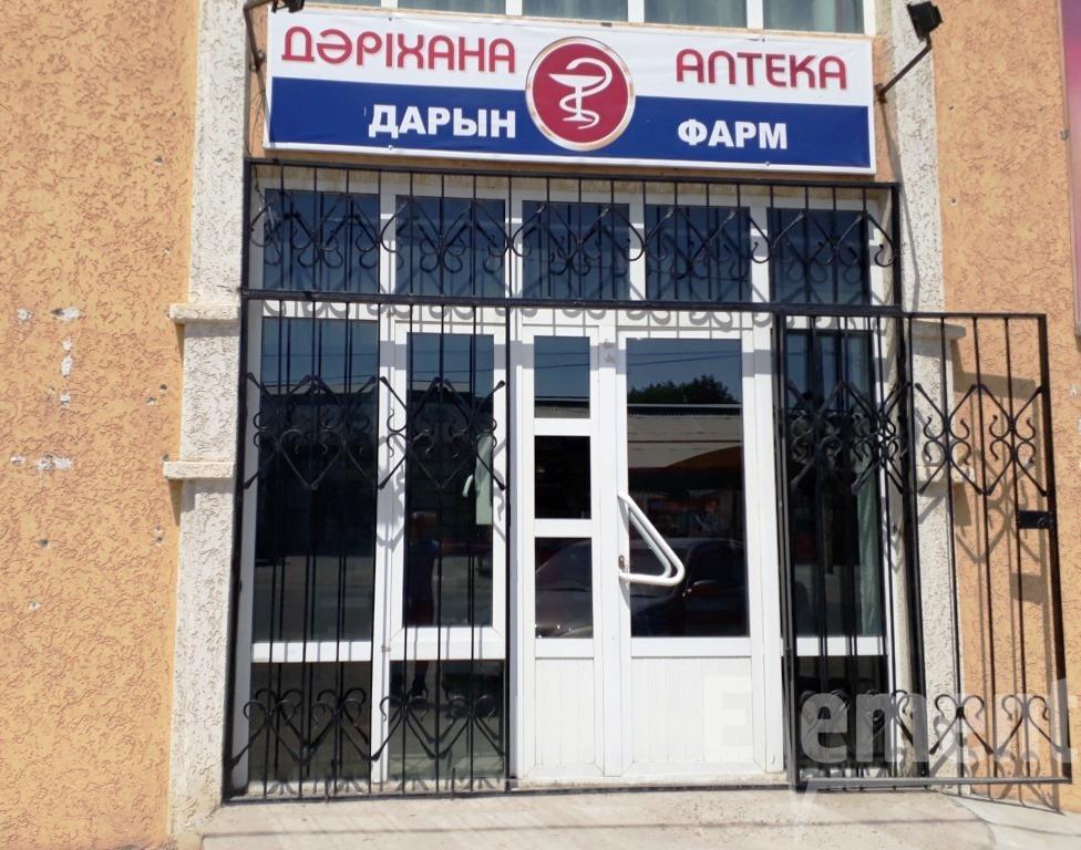 "Аптека ""ДАРЫН ФАРМ"" на Казиева"