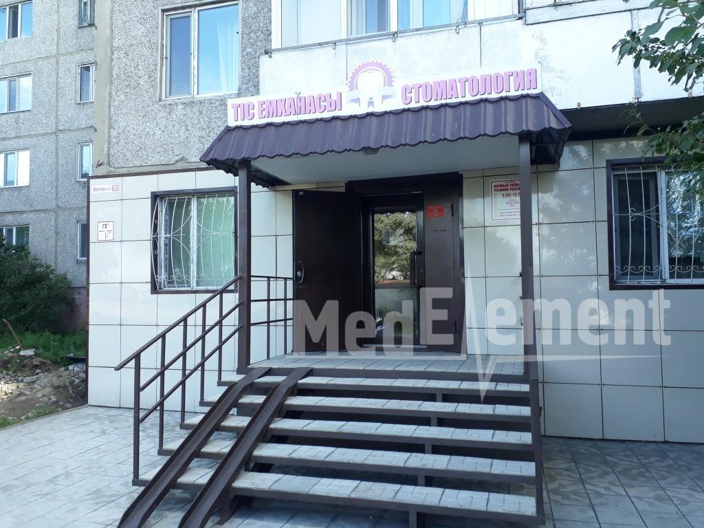 Стоматология на Шугаева 171