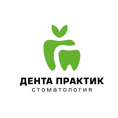 """Стоматологическая клиника """"ДЕНТА ПРАКТИК"""""""