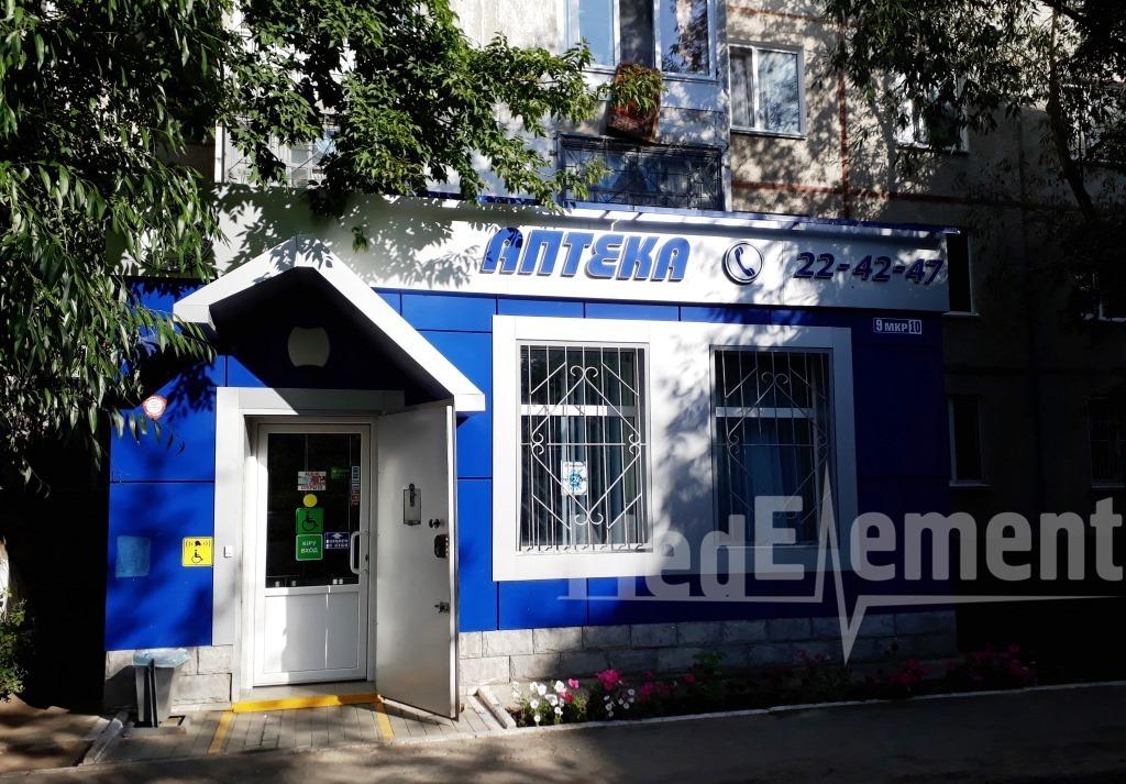 """Аптека """"ФАРМАКОМ"""" в мкр 9"""