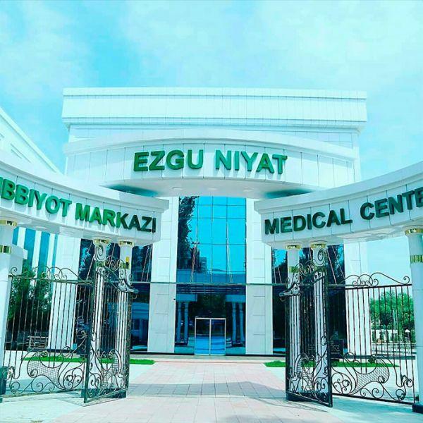"""Многопрофильная клиника """"EZGU NIYAT"""""""