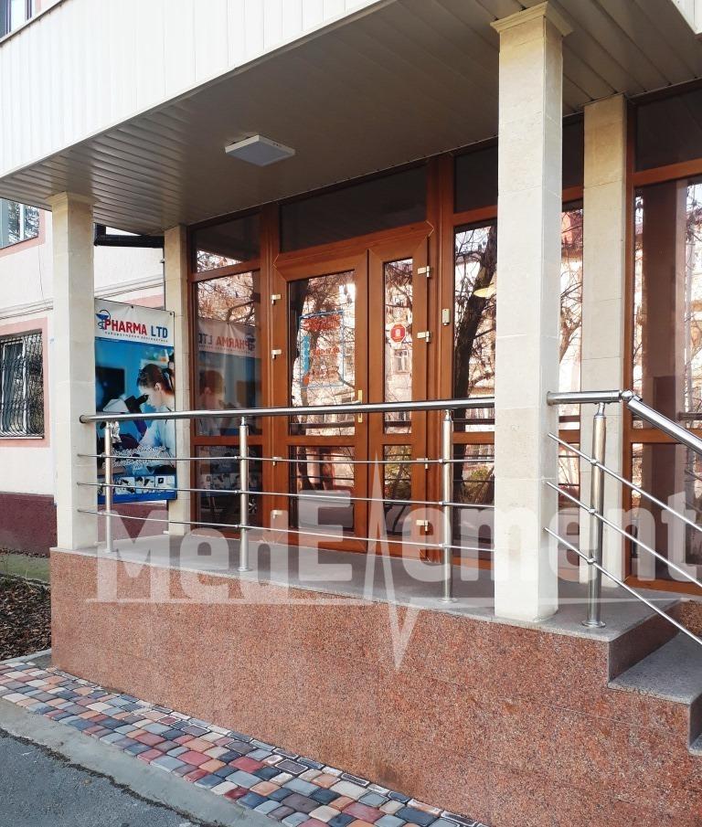 "Медицинский центр ""PHARMA LTD"""