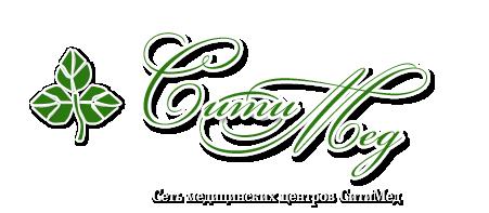 "Медицинский центр ""СИТИМЕД"" в Луговом проезде"