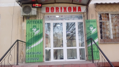 """Аптека """"BERDIEV FARM"""""""