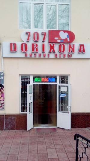 """Аптека """"DORIXONA 707"""""""