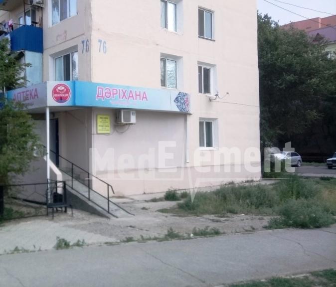 "Аптека ""ФАРМАЦИЯ"" в мкр Авангард-3"