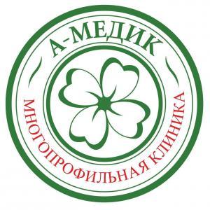 """Медицинский центр """"А-МЕДИК"""" на 1-ой Дубровской"""