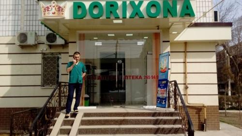 """Аптека """"TOJ DORIXONA"""""""