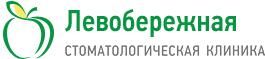 """Стоматологическая клиника """"ЛЕВОБЕРЕЖНАЯ"""""""