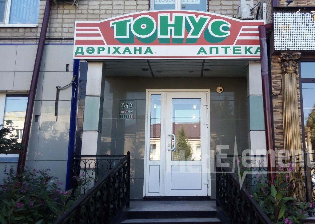 """ТОНУС"" дәріханасы"