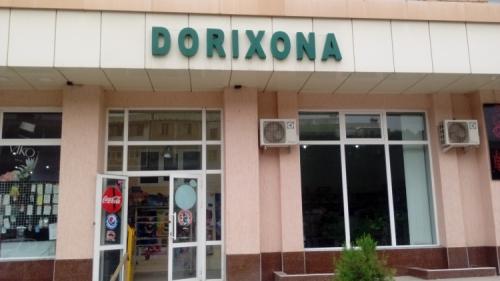 "Аптека ""SEZON FARM"""
