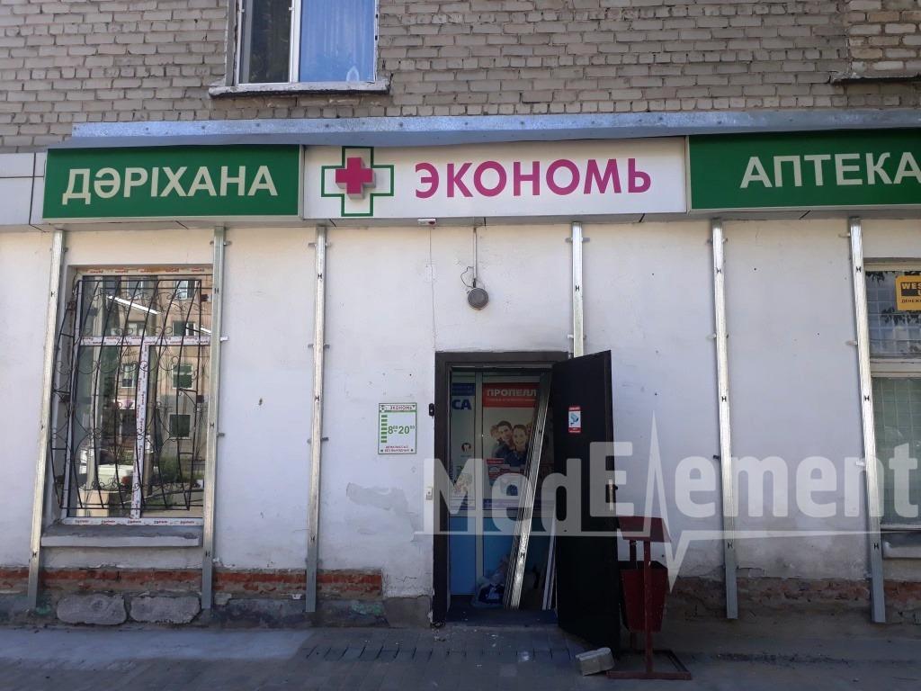 """""""ЭКОНОМЬ"""" дәріханасы (342 квартал)"""