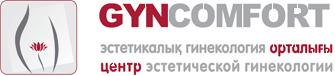 """Центр эстетической медицины """"GYNCOMFORT"""""""