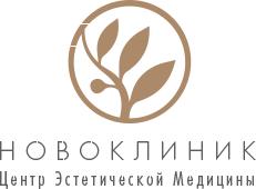 """Центр эстетической медицины """"НОВОКЛИНИК"""" в Малом Сухаревском переулке"""