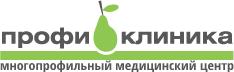 "Медицинский центр ""ПРОФИКЛИНИКА"""