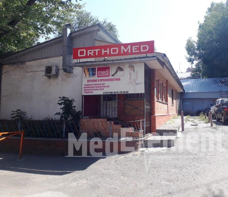 """Ортопедический салон """"ORTHOMED"""""""
