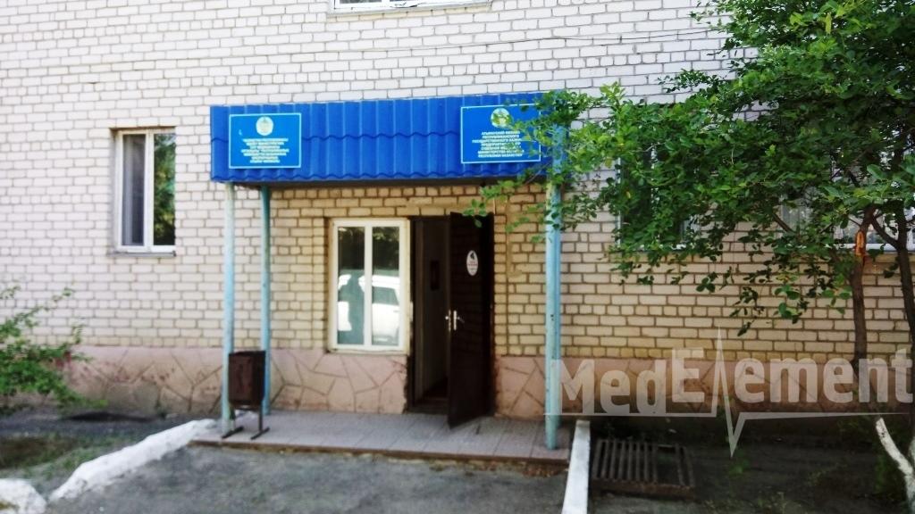 Қазақстан Республикасы Әділет министрлігінің сот медицинасы орталығы