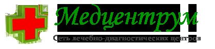 """Медицинский центр """"МЕДЦЕНТРУМ"""" на ул. Юных Ленинцев"""