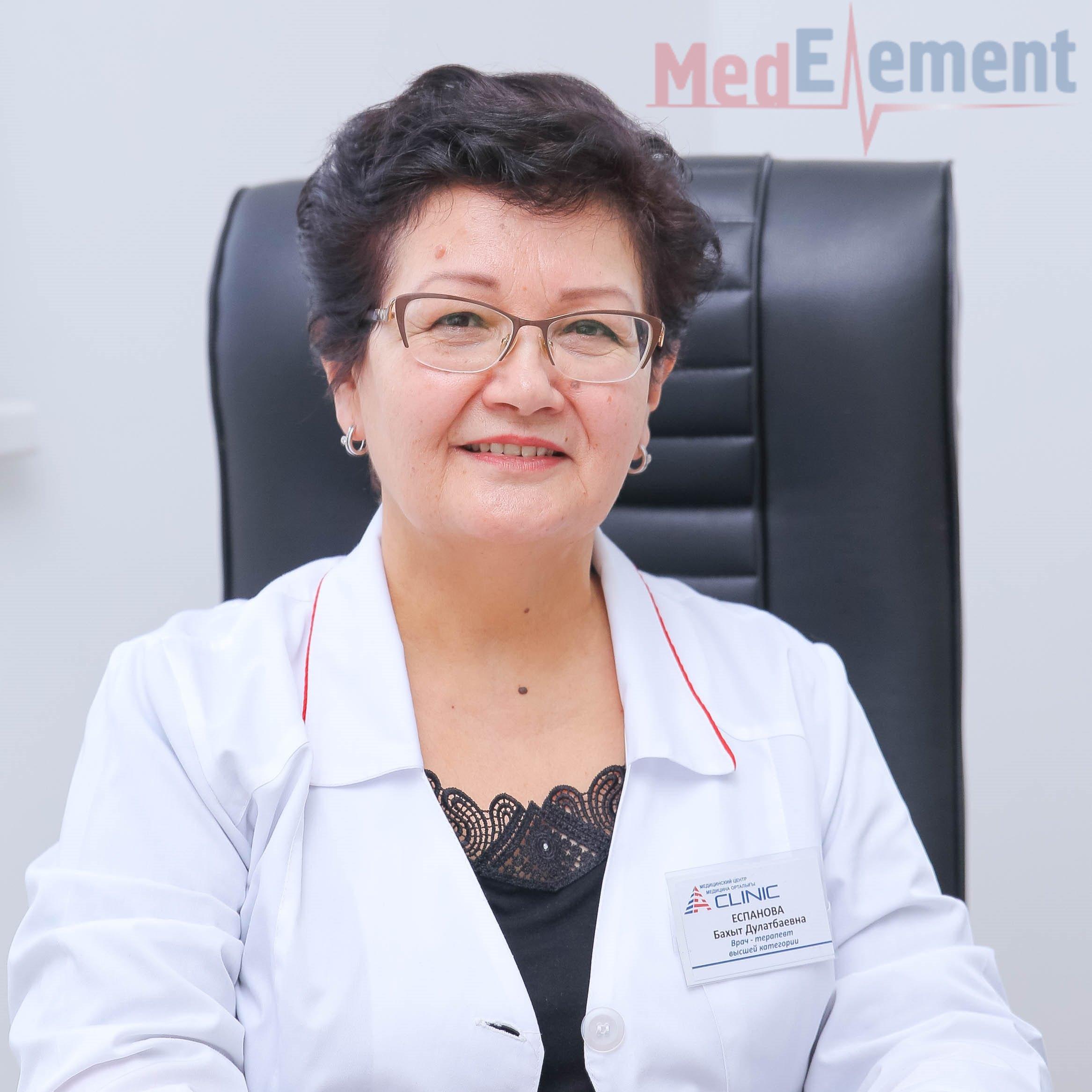 Еспанова Бахыт Дулатбаевна