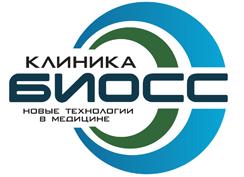 """Медицинский центр """"БИОСС"""""""