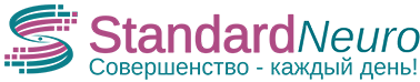 "Клиника ""STANDARD NEURO"""