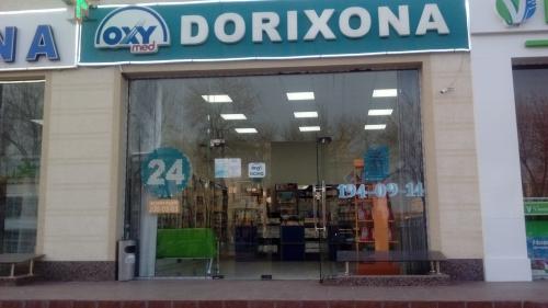 """Аптека """"OXY MED"""" на Бирлашган"""