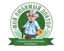 """МОЙ ЛЮБИМЫЙ ДОКТОР"" тіс емдеуі"