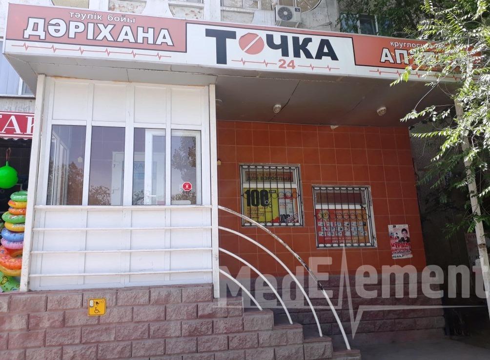 """Аптека """"ТОЧКА"""" в мкр 4"""