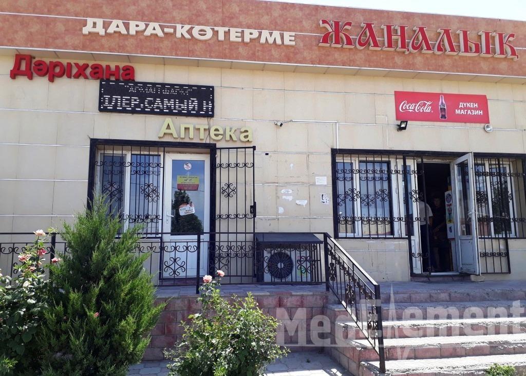 """Аптека в магазине """"Жаналык"""""""