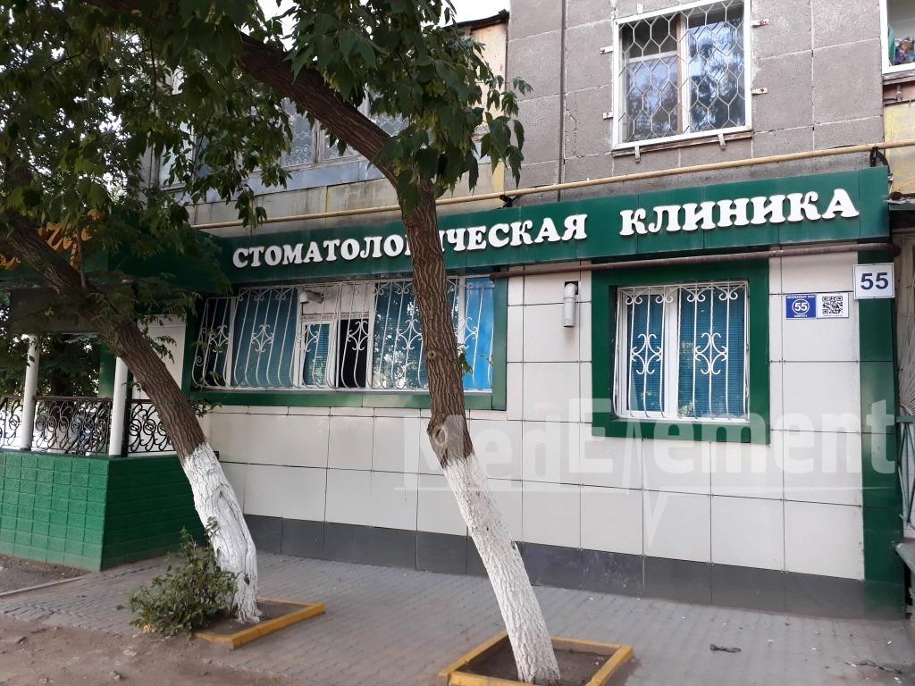 """Стоматологическая клиника """"ЖЕМЧУГ"""" на Абылхайыр хана"""
