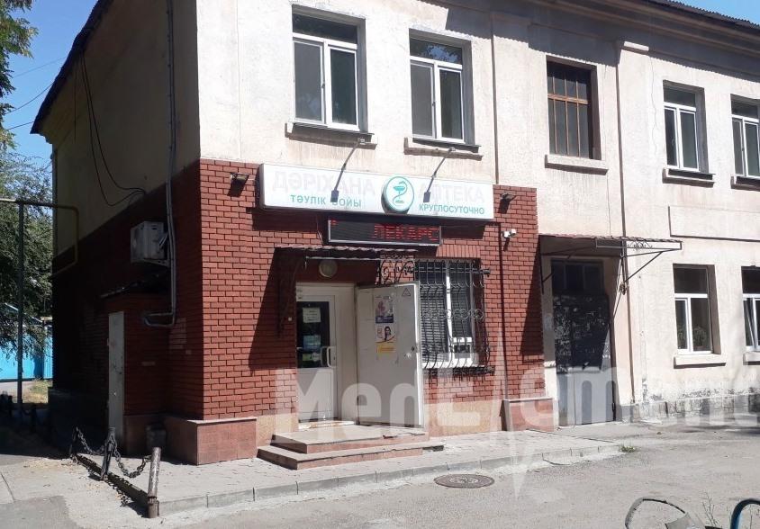 Аптека на Огарева 9