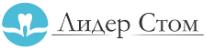 """Стоматология """"ЛИДЕР СТОМ"""""""