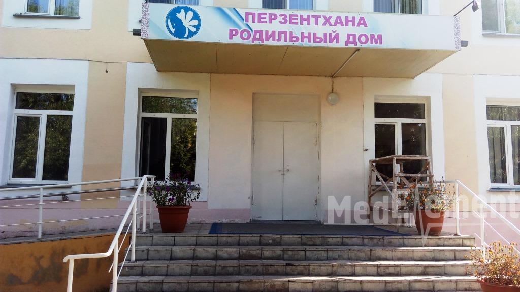 Петропавловский городской родильный дом